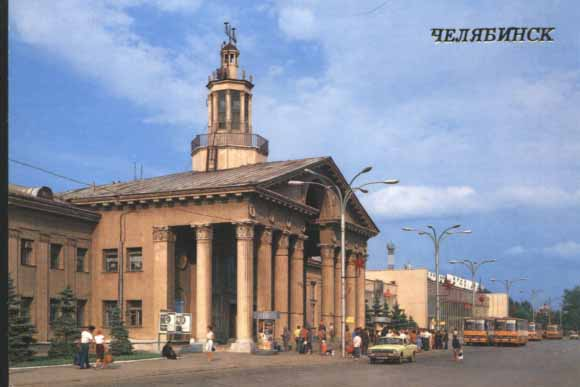 13.1 1995-2012 Roel Meurders. Chelyabinsk. in 2004 and also went to